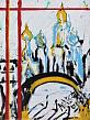 St. Petersburg Bridge. 2000. Enamel on canvas. 200х150.